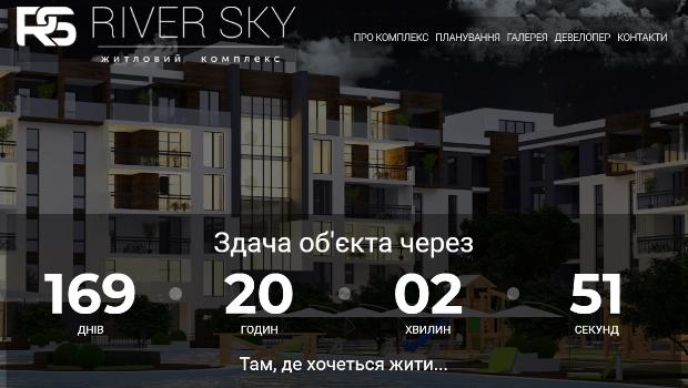 Сайт для застройщика River Sky
